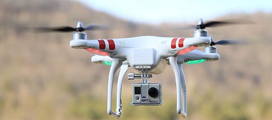 dron-comercial