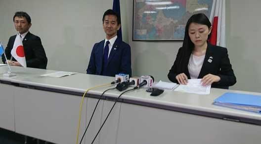 viceministro japones1