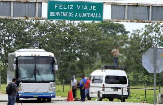 frontera guate