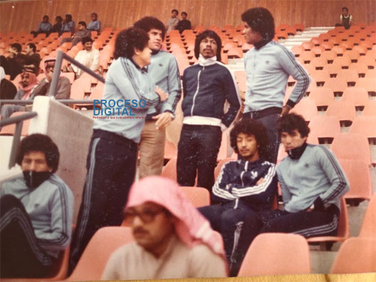 Honduras España 1982 5