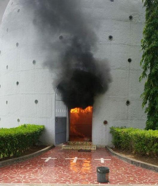 nicaragua terror1